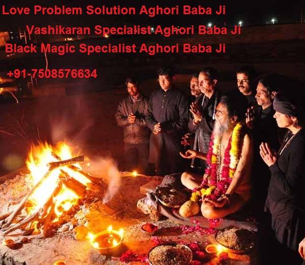 Aghori Baba Ji